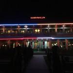 Ansicht Kaiserpavillon in Hoppegarten von Außen bei Nacht